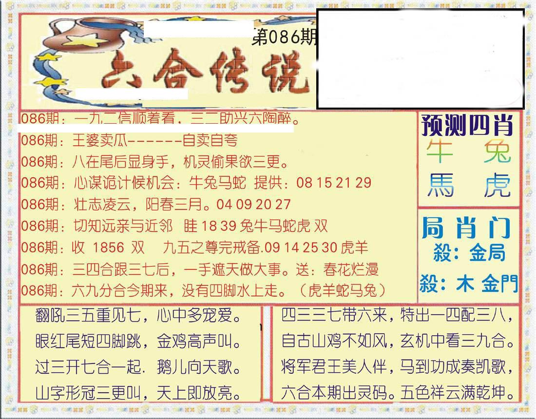 WWW.7409.COM--葡京赌侠中特网